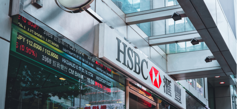 Photo of HSBC and Standard Chartered sink as China plans to impose new security laws on Hong Kong