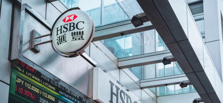 Photo of HSBC and Standard Chartered back imposition of Chinese security laws on Hong Kong