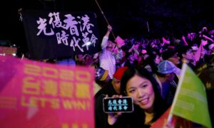 Photo of Taiwan Scrambles to Ready for Influx From Hong Kong Protests
