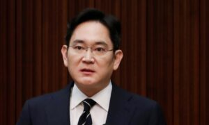 Photo of South Korea Seeks Arrest of Samsung Heir Lee in Succession Probe