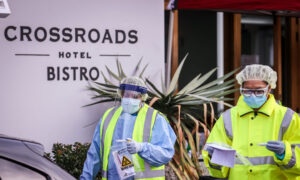Photo of Crossroads Hotel CCP Virus Cluster Impacts 100 Teachers and Defence Personnel