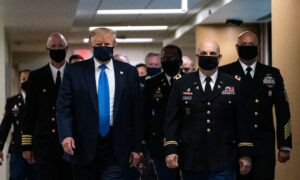 Photo of Trump Wears Mask During Visit to Military Hospital in Maryland
