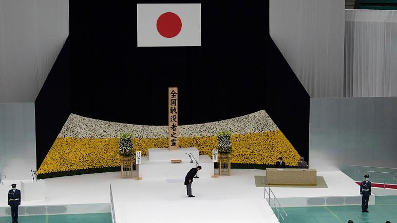 Photo of Deep remorse: Japan marks 75th anniversary of WWII surrender