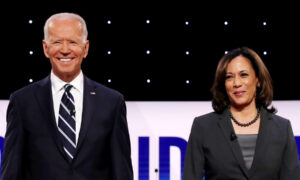 Photo of Biden and New Running Mate Harris to Make First Campaign Appearance