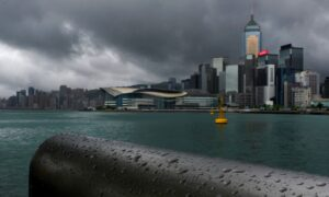 Photo of US Suspends Extradition and Tax Agreements With Hong Kong
