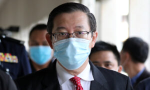 Photo of Malaysia Charges Former Finance Minister With Corruption