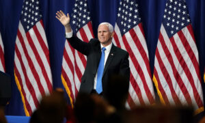Photo of Mike Pence Nominated by GOP as Vice President: Four More Years