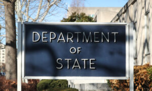Photo of 13 People Monitored By State Dept Officials in Ukraine: Judicial Watch